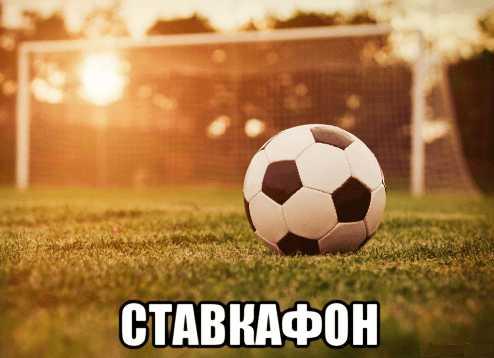 Леон Бонус - 20 000 рублей на первый депозит 2019 - Бонусы
