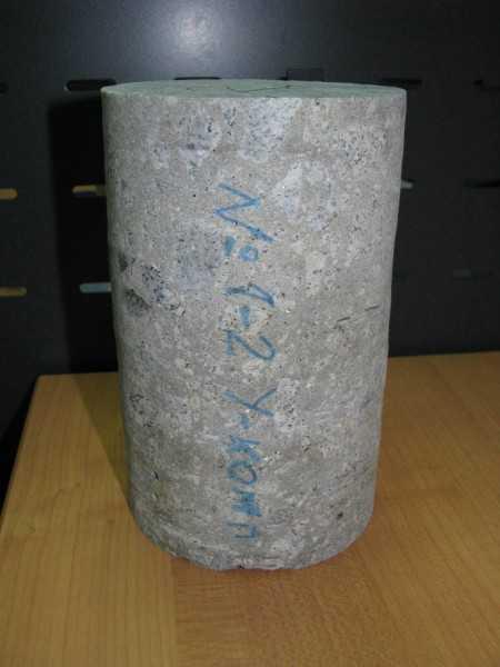 Керн бетона это завод бетона дом