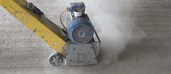 Бетон шатура шмель по степени подвижности бетонная смесь может быть